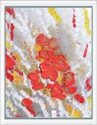 Suono-Rosso